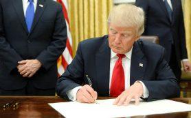 Дональд Трамп подписал законопроект о краткосрочном бюджете