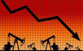 Мировые цены на нефть упали более чем на 4%