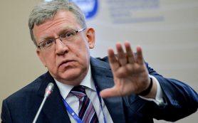 Кудрин предсказал укрепление доллара до 60 рублей