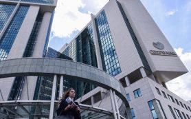 Чистая прибыль Сбербанка за пять месяцев по РСБУ достигла 262 млрд рублей