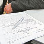 Трамп попросил отсрочку подачи налоговой декларации за 2016 год