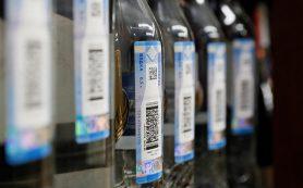 «Русскую водку» защитят от подделок в США и Китае