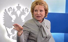 Про пенсии: Матвиенко рекомендовала ищущим славы Глобы заканчивать с апокалиптическими прогнозами
