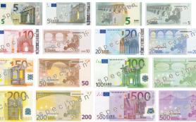 В Германии выпущена партия купюр номиналом в ноль евро