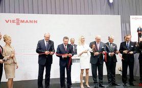 Немецкая компания Viessmann открыла первый завод в России