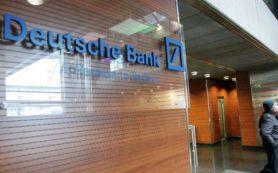 Экс-предправления Deutsche Bank в России возглавит швейцарскую «дочку» Сбербанка