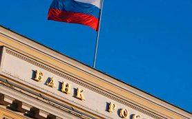 АСВ намерено взыскать с бывших руководителей банка «Фининвест» 5,3 млрд рублей