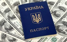 Украинцы смогут инвестировать за рубеж