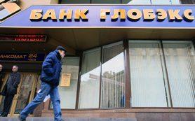 Слияние «Глобэкса» и Связь-банка возможно и после их продажи