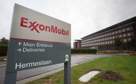 ExxonMobil оспорит штраф США на сумму $2 млн