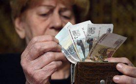 Интеграцию абхазской платежной системы АПРА и российской «Мир» завершат в 2018 году