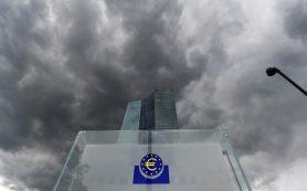 Политика низких процентных ставок ЕЦБ сэкономила ЕC €1 трлн