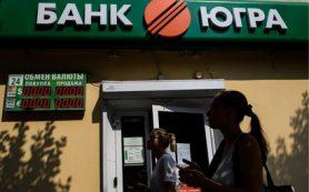 Хотин при санации «Югры» готов вложить 21 млрд рублей