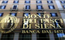 Еврокомиссия одобрила рекапитализацию банка Monte dei Paschi di Siena