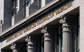 Сбербанк начал продажи третьего транша ОФЗ-н на 10 млрд рублей