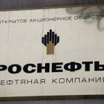 ОПЕК повысила прогноз по добыче нефти в России в 2017 году