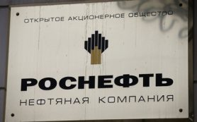 Суд постановил взыскать с АФК «Система» по иску «Роснефти» 136,3 млрд рублей