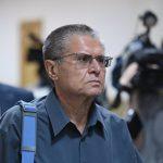 Суд оставил Улюкаева под домашним арестом