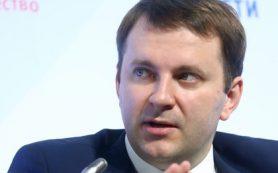 Fitch повысило прогноз по росту ВВП России по итогам года