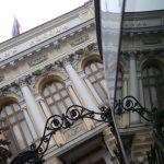 Тинькофф Банк пока не будет запускать собственную криптовалюту