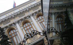 Исследование: санкции против России обошлись ЕС в 30 млрд евро