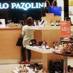 Известный обувной ритейлер признан банкротом