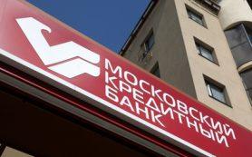 МКБ может быть продан крупной нефтяной компании