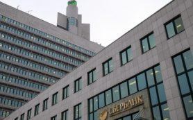 Сбербанк хочет увеличить прибыль до 1 трлн рублей
