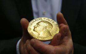 В Стокгольме назовут имя лауреата Нобелевской премии по экономике