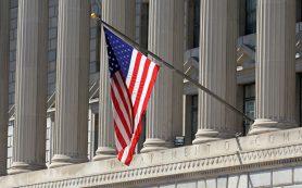 Трамп запретил подавать совместные иски против банков для разрешения финансовых споров