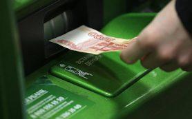 Сбербанк выявил новый способ подделки купюр