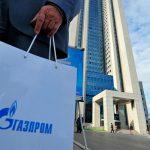 Европа ударит по «Газпрому» пакетом