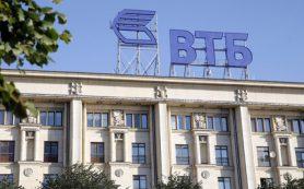 ВТБ разместил облигации на 15 млрд рублей, может предложить широкому рынку второй выпуск