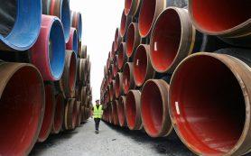 Санкции США затруднят финансирование «Северного потока-2»
