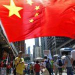 Глава ЦБ Китая оценил системные риски в финансовом секторе