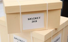 В принятом Госдумой бюджете предусмотрен рост зарплат