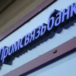 ЦБ ввел в Промсвязьбанк временную администрацию