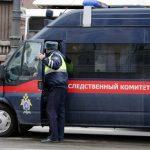 Имущество бывшего руководства банка «Клиентский» арестовано