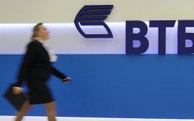 ВТБ24 присоединится к ВТБ