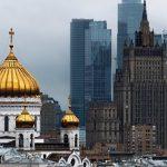 Международные резервы РФ за неделю выросли на 5,3 млрд долларов