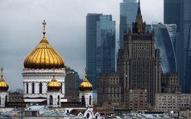 России предрекли вылет из списка крупнейших экономик мира