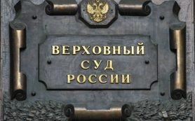 Российский аналог SWIFT заработает на пространстве ЕАЭС