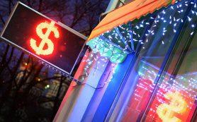 АСВ выбрало банки-агенты для выплаты возмещения вкладчикам ПартнерКапиталБанка и СБРР