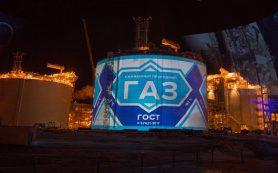 Почему США закупают российский газ вопреки санкциям
