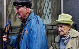 Пенсионерам перекрыли НПФ