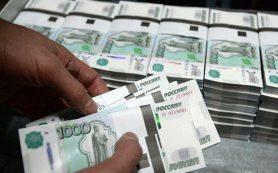 Минфин Греции понизит прогноз по росту экономики страны в текущем году