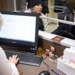 ФНС предложили ввести платные услуги для населения