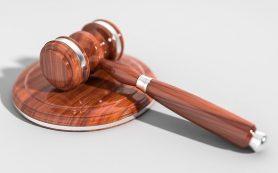 Суд США поставил точку в иске против Сбербанка и Грефа