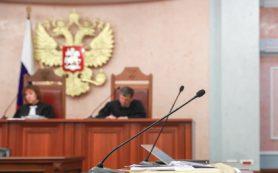 В Минфине США заявили о готовности к введению новых антироссийских санкций
