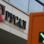Минфин США назвал условия для снятия санкций с «Русала»